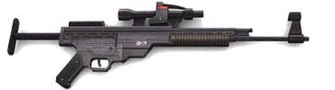 Rifle blaster A295