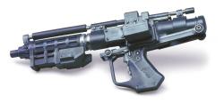 Rifle blaster E-15