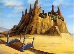 Fortaleza de Gupin